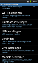 Samsung I9001 Galaxy S Plus - MMS - handmatig instellen - Stap 5