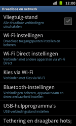Samsung I9070 Galaxy S Advance - wifi - handmatig instellen - stap 5