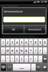 HTC A6262 Hero - SMS - Handmatig instellen - Stap 7