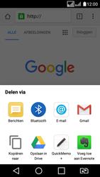 LG K4 (2017) (LG-M160) - Internet - Hoe te internetten - Stap 20