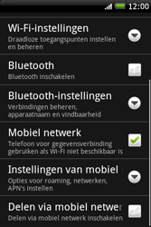 HTC A6262 Hero - MMS - Handmatig instellen - Stap 5