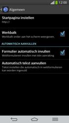 LG D955 G Flex - Internet - handmatig instellen - Stap 25
