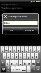 HTC X515m EVO 3D - Internet - Handmatig instellen - Stap 15
