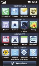 LG GC900 Viewty Smart - E-mail - E-mails verzenden - Stap 3