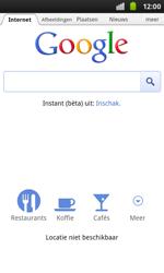 Samsung I9001 Galaxy S Plus - Internet - Hoe te internetten - Stap 4