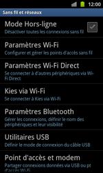 Samsung I8530 Galaxy Beam - Wifi - configuration manuelle - Étape 4