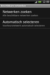 HTC A6262 Hero - netwerk en bereik - gebruik in binnen- en buitenland - stap 7