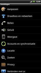HTC X515m EVO 3D - Internet - Handmatig instellen - Stap 3