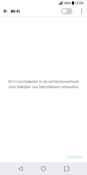 LG Q6 - wifi - handmatig instellen - stap 5