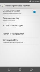 Sony E2003 Xperia E4G - internet - handmatig instellen - stap 7