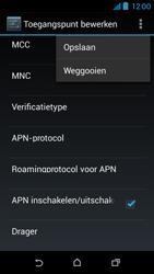 HTC Desire 310 - internet - handmatig instellen - stap 17