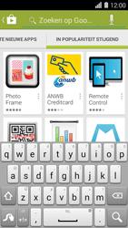 Huawei Ascend Y550 - apps - app store gebruiken - stap 13