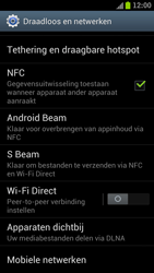 Samsung I9300 Galaxy S III - MMS - handmatig instellen - Stap 5