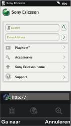 Sony Ericsson U8i Vivaz Pro - Internet - hoe te internetten - Stap 4