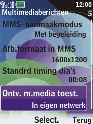 Nokia 7610 supernova - MMS - probleem met ontvangen - Stap 8