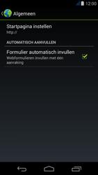 Acer Liquid Jade - Internet - Handmatig instellen - Stap 28