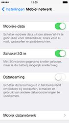 Apple iPhone 5 iOS 7 - MMS - Handmatig instellen - Stap 5