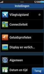 Samsung S8530 Wave II - wifi - handmatig instellen - stap 4