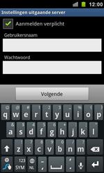 Samsung I9100 Galaxy S II - E-mail - Handmatig instellen - Stap 12