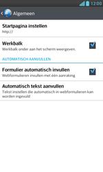 LG E975 Optimus G - internet - handmatig instellen - stap 25