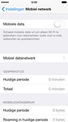 Apple iPhone 5 iOS 8 - MMS - Handmatig instellen - Stap 4
