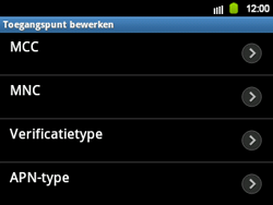 Samsung B5510 Galaxy TXT - Internet - Handmatig instellen - Stap 11