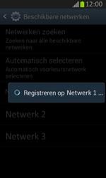 Samsung S7710 Galaxy Xcover 2 - Buitenland - Bellen, sms en internet - Stap 12