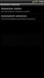 HTC X515m EVO 3D - Bellen - in het buitenland - Stap 7