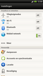 HTC S720e One X - Internet - Handmatig instellen - Stap 5