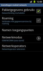 Samsung I8530 Galaxy Beam - netwerk en bereik - gebruik in binnen- en buitenland - stap 11