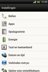 HTC A320e Desire C - Voicemail - Handmatig instellen - Stap 4