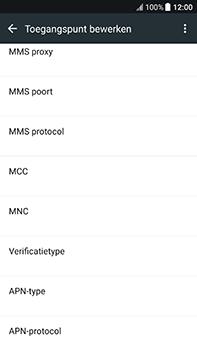 HTC U11 - Internet - Handmatig instellen - Stap 11