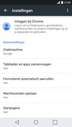 LG X Screen - Internet - handmatig instellen - Stap 24