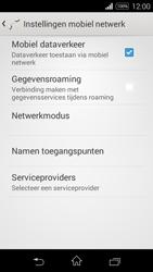 Sony Xperia E3 - MMS - handmatig instellen - Stap 7