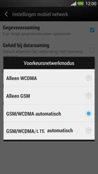 HTC One - internet - activeer 4G Internet - stap 5