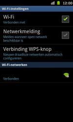 Samsung I9070 Galaxy S Advance - wifi - handmatig instellen - stap 9