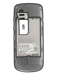 Nokia Asha 300 - SIM-Karte - Einlegen - Schritt 3