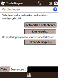 HTC T3333 Touch II - internet - handmatig instellen - stap 7