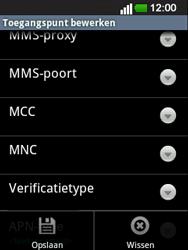 LG E400 Optimus L3 - internet - handmatig instellen - stap 15