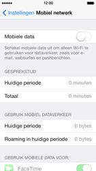 Apple iPhone 5 iOS 7 - MMS - handmatig instellen - Stap 4