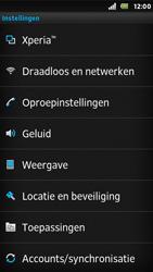 Sony ST25i Xperia U - WiFi - Handmatig instellen - Stap 5