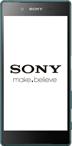 Sony Xperia Z5 (E6653)