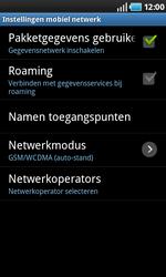 Samsung I9000 Galaxy S - MMS - Handmatig instellen - Stap 6