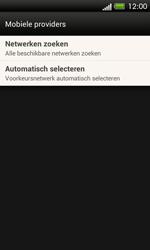 HTC C525u One SV - Bellen - in het buitenland - Stap 6