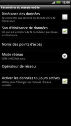 HTC Z710e Sensation - Internet - configuration manuelle - Étape 7