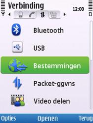 Nokia C5-00 - MMS - Handmatig instellen - Stap 6