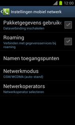 Samsung I9100 Galaxy S II - OS 4 ICS - Internet - handmatig instellen - Stap 7