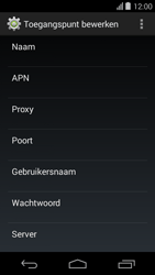 Acer Liquid E600 - Internet - Handmatig instellen - Stap 10