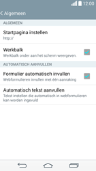LG G3 S (D722) - Internet - Handmatig instellen - Stap 26