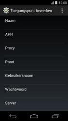 Acer Liquid E600 - Internet - Handmatig instellen - Stap 11
